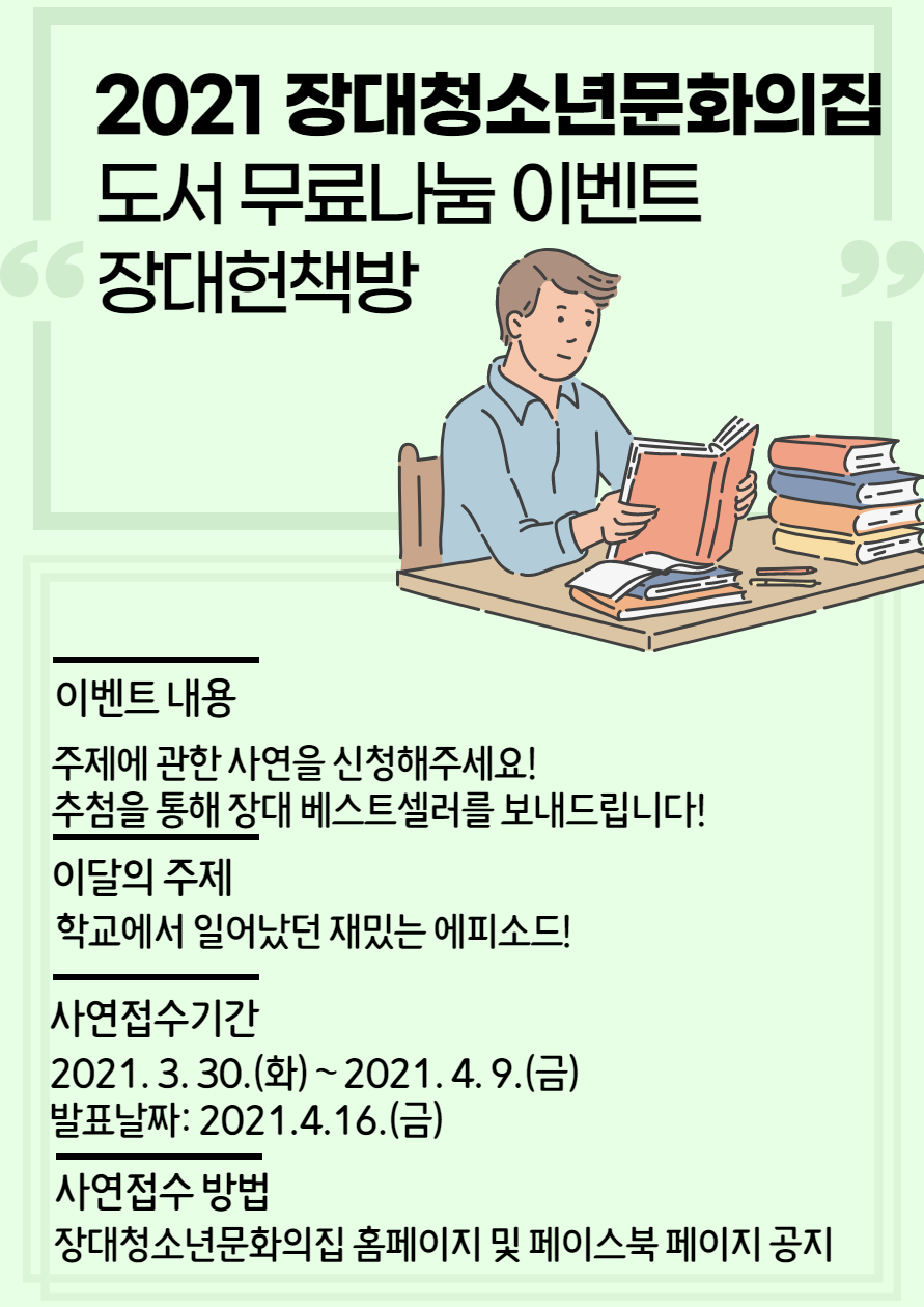 e58d9b2a80d1d01926c4561fd36c5b05_1617085669_82.jpg